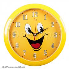 6026-165 Часы настенные