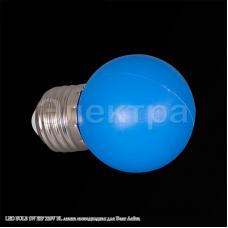 LED BULB 1W Е27 220V BL лампа светодиодная для Белт Лайта