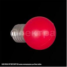 LED BULB 1W Е27 220V RD лампа светодиодная для Белт Лайта