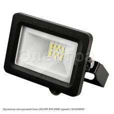 Прожектор светодиодный Gauss LED 10W IP65 6500К черный 1/60 613100310