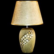 Настольная лампа 7623/1T